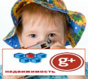Российская социальная интерактивная сеть. http://4VVVV.com